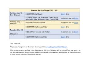 Shavuot Service Times